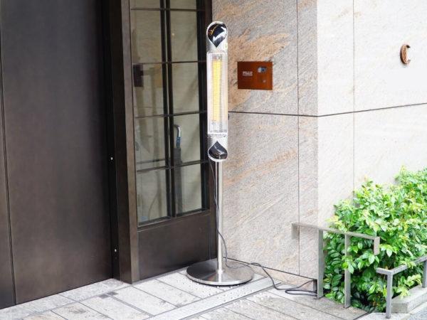 standing-infrared-heater-